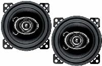 "BASS600 -  600 Watts 8"" Low Profile Amplified Subwoofer"